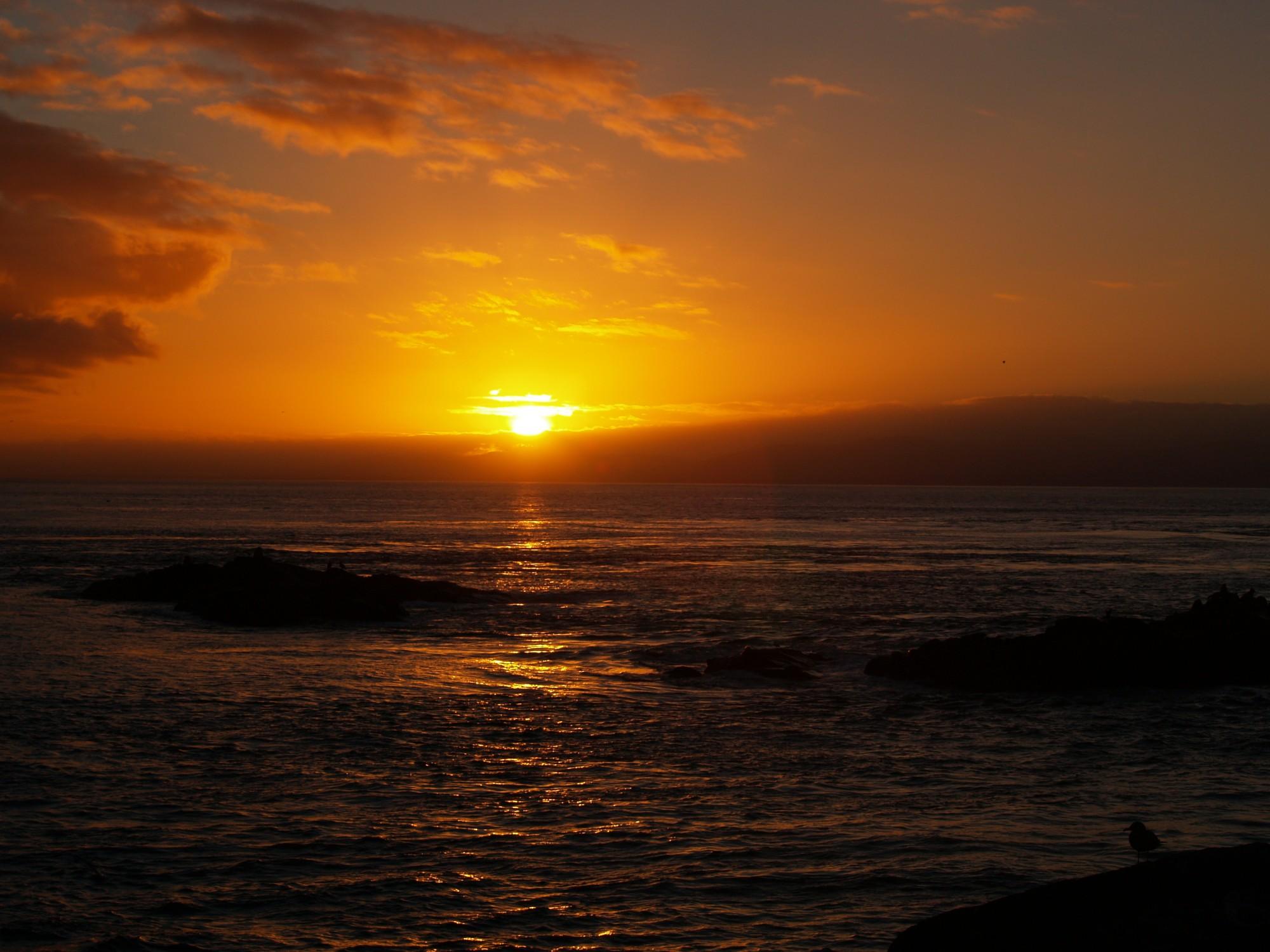 Cracking Sunrise